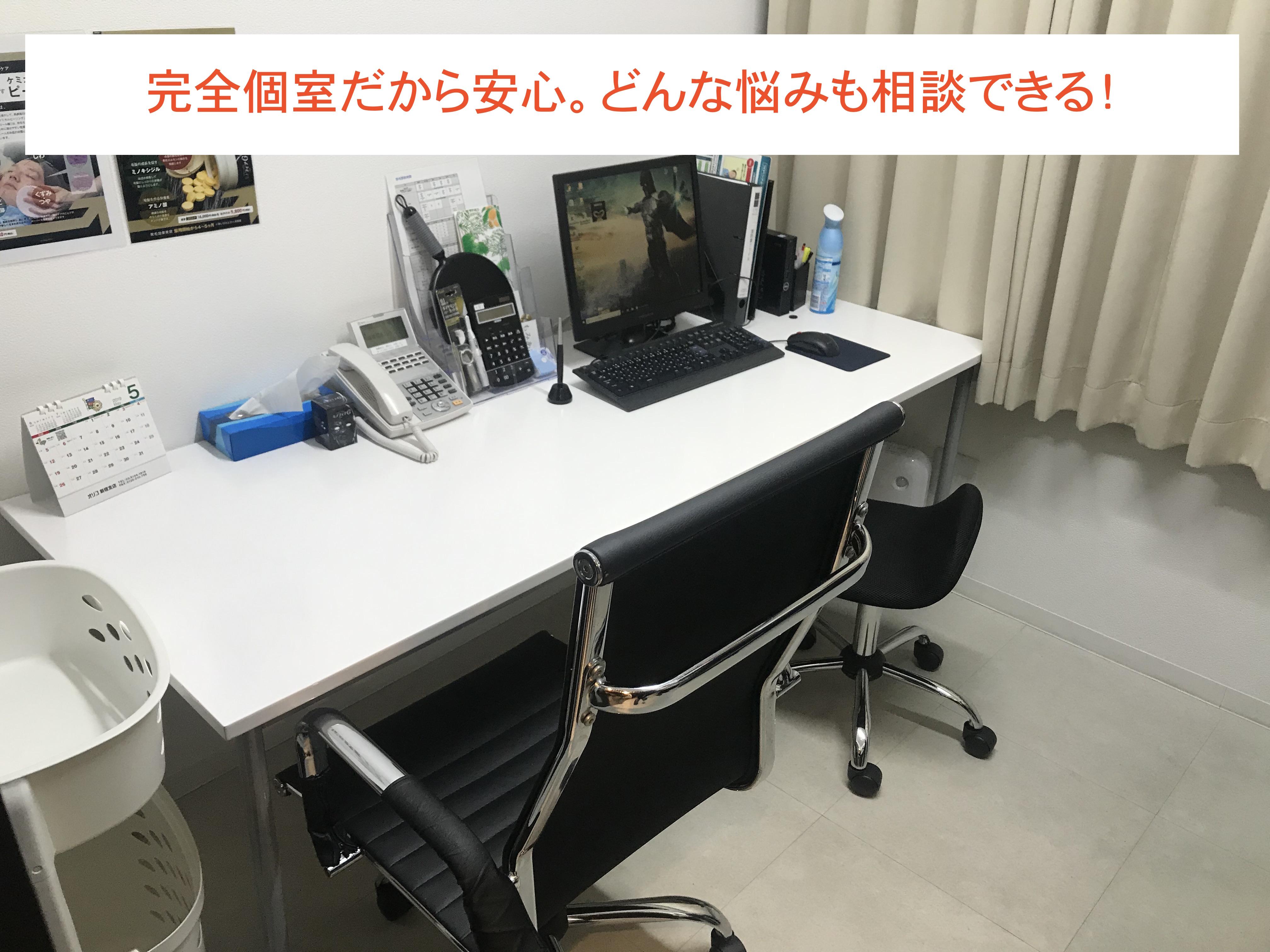【写真付】ゴリラクリニック渋谷院で無料カウンセリングを体験!予約方法から当日の行き方(アクセス)、院内の雰囲気まで徹底解説!